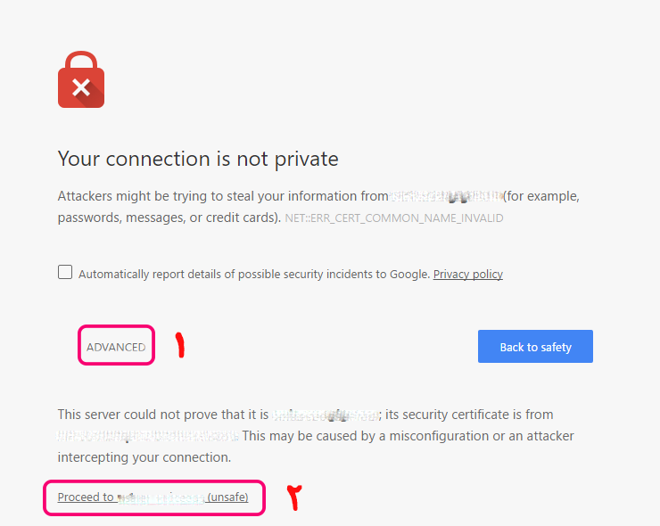 Your connection is not secure در ورود به سی پنل