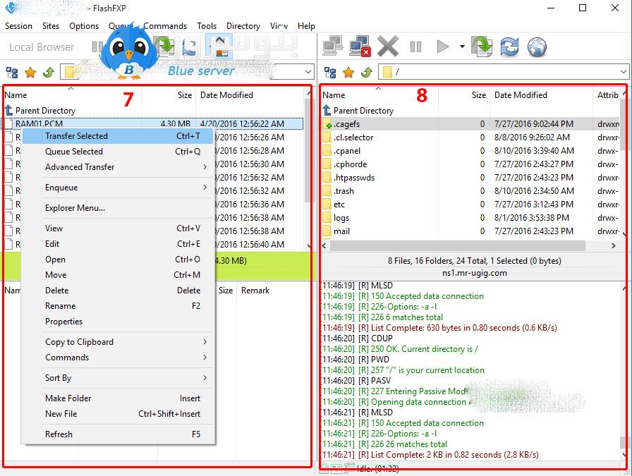 آموزش نرم افزار Flash FXP برای اتصال به سرور FTP
