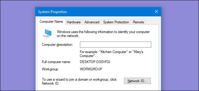 تغییر Computer name ویندوز
